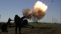 ВСУ обстреляли изкрупнокалиберной артиллерии населенные пункты ЛНР
