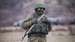 Киев обвинил ЛНР ватаке налинии разграничения вДонбассе
