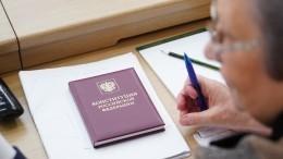 Запрет министрам иметь счета взарубежных банках могут закрепить вКонституции