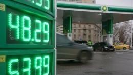 Продажа поддельного топлива значительно снизилась нароссийских АЗС