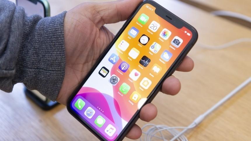 Названа дата выхода ицена самого дешевого iPhone