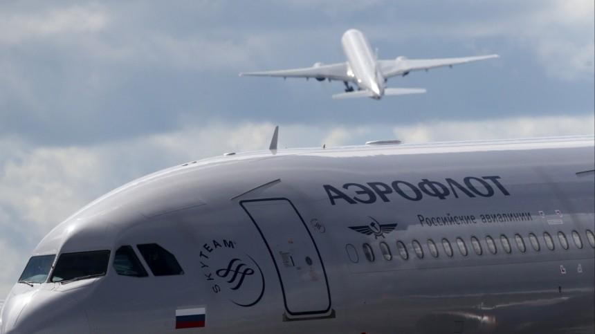 «Аэрофлот» начал продавать билеты напрямые рейсы изМосквы вЯрославль