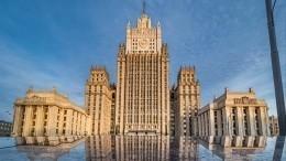 В«Роснефти» назвали необоснованными новые санкции США