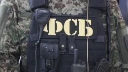 Более 20 килограммов героина обнаружили вавтомобиле под Самарой— видео
