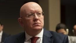 Небензя высказался осаботаже Минских соглашений украинскими чиновниками