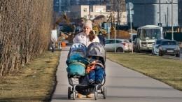 Госдума проголосовала зарасширение программы материнского капитала