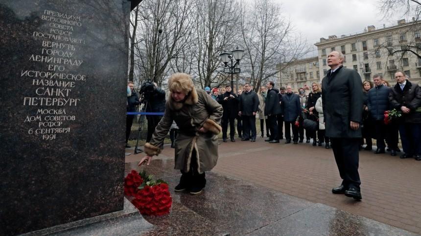 Путин возложил цветы кпамятнику Собчаку вПетербурге