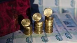 Социальные пенсии повысят с1апреля