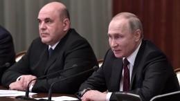«Было четыре кандидата надолжность премьер-министра»: Путин