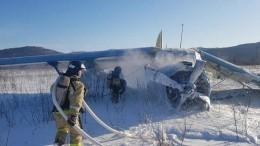 Один изпострадавших при жесткой посадке Ан-2 вМагадане— втяжелом состоянии