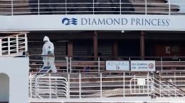Еще удвоих россиян накруизном лайнере Diamond Princess обнаружен коронавирус