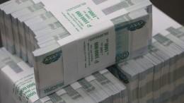 Около трех миллионов рублей украли сосклада наюге Москвы