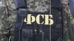 ФСБ предотвратила 34 теракта в2019 году