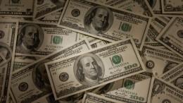 Пассажиры рейса «Лос-Анджелес— Москва» украли 40 тысяч долларов упопутчицы