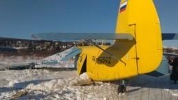 Появилось видео момента жесткой посадки самолета АН-2 вМагадане