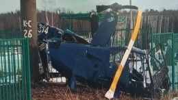 Совершившим жесткую посадку вертолетом управлял блогер-«оружейный барон»— эксклюзивное фото