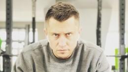 Павел Прилучный показал страшное видео соследами истязаний налице