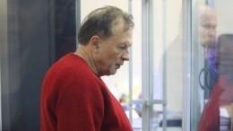 Найденные вПетербурге останки принадлежат убитой аспирантке Ещенко