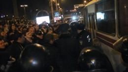 Украинцы устроили стычки сполицией, протестуя против эвакуации сограждан изКНР