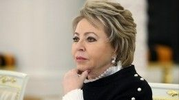 Матвиенко опоправках вКонституцию: «Брак— это союз мужчины иженщины»