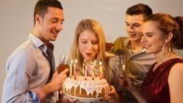 Почему нельзя поздравлять сднем рождения заранее— как избежать последствий?