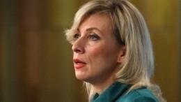 Захарова отреагировала напротесты украинцев из-за эвакуации изУханя