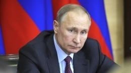 Путин объяснил, кому выгодно «растащить» Россию иУкраину