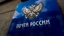 Вооруженные грабители оставили без денег пенсионеров вНижнем Новгороде