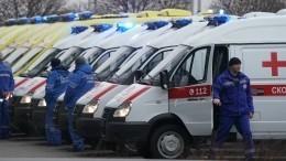 Два десятка китайцев сбежали отврачей скорой помощи вцентре Москвы