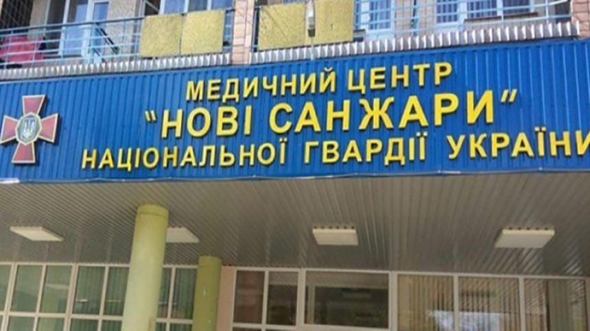 Переселенцы изДонецка доставили продукты ксанаторию наУкраине, где находятся эвакуированные изУханя