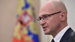 Кириенко: объем господдержки НКО достиг 12 миллиардов рублей вгод