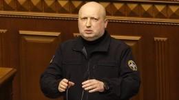Турчинов объяснил, почему Украина необъявила войну России