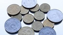 Власти предупредили украинцев оснижении пенсий