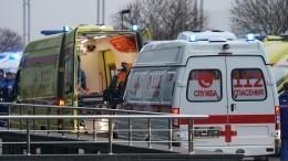 Мужчина прострелил голову супруге вСанкт-Петербурге
