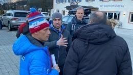 Посольство РФнаправило ноту вМИД Италии после обысков усборной РФпобиатлону