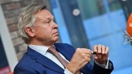 Пушков прокомментировал имитацию США ядерного удара поРоссии