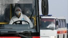 Уводителя автобуса сэвакуированными изКНР украинцами поднялась температура