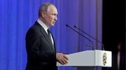 «Лазерные игиперзвуковые комплексы»: Путин пообещал армии ифлоту новейшее вооружение