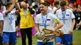Россияне впервые вистории невыиграли Кубок легенд пофутболу