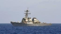 Российские военные отслеживают действия эсминца США, который зашел вЧерное море