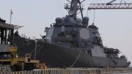 Американский эсминец зашел вЧерное море «для демонстрации решимости»