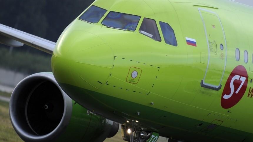 Летевший изМосквы вИркутск самолет ушел нааэродром Улан-Удэ