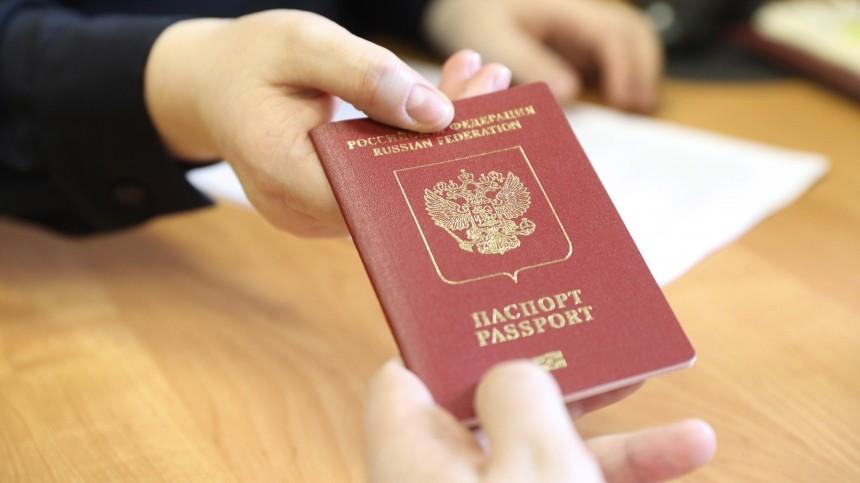 Корреспондента МИЦ «Известия» непустили вЛатвию ианнулировали Шенген
