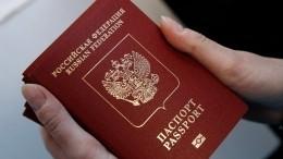 Вцентре политинформации прокомментировали запрет навъезд вЛатвию корреспонденту МИЦ «Известия»