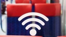 Вмосковском наземном транспорте отключат Wi-Fi