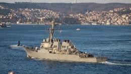 ВМС США объяснили причину захода ракетного эсминца вЧерное море