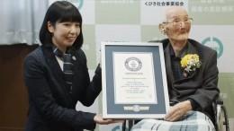 ВЯпонии скончался старейший мужчина вмире, признанный таковым две недели назад