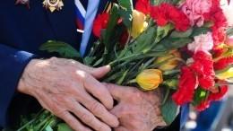 ВУфе устроили парад перед домом 102-летнего ветерана Великой Отечественной войны