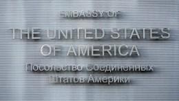 Посольство РФоценило обвинения о«вмешательстве» ввыборы вСША