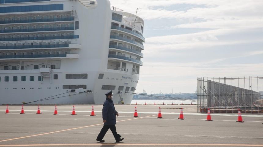 Украинцы отказались эвакуироваться скарантинного лайнера Diamond Princess